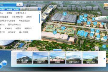 2010上海世博自由行。世博B片區1:印尼館、柬埔寨館、馬來西亞館、菲律賓館