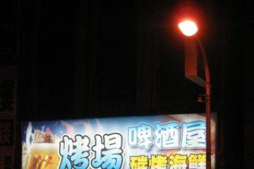 9.19。佳蕙的生日+【烤場啤酒屋】