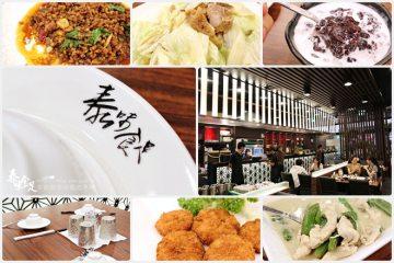 黑吃白吃黑白吃/台南。泰式料理