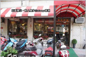 府城美食GO。【小豆豆】台南人都知道的在地美味小餐館