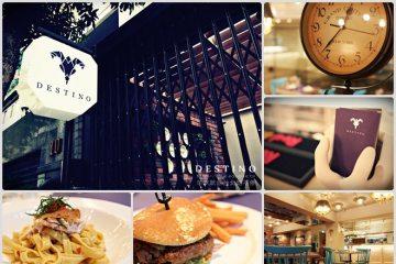 台北【DESTINO‧妳是我的命運】。精緻又高貴的午間套餐(鄭元暢陳妍希開的餐廳)