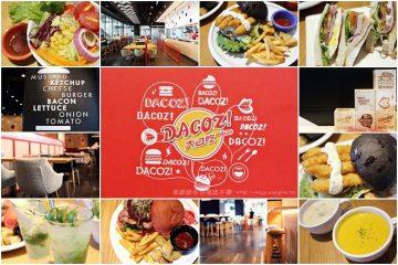 台南【DACOZ!大口吃美式廚房】。美式漢堡專賣店@Focus百貨(饗食天堂相關企業)