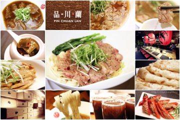 黑吃白吃黑白吃/中式料理