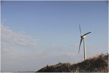 苗栗後龍【好望角】。隨著大風車起飛吧!如果,我們有雙翅膀