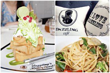 台南【DAZZLING cafe 】。傳說中的蜜糖吐司我終於吃到啦@台南新光三越中山店