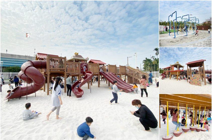 屏東麟洛【客家花轎遊戲場】。2021全新啟用!麟洛車站前的大沙坑兒童遊戲場,超有特色的花轎造型溜滑梯好好玩!