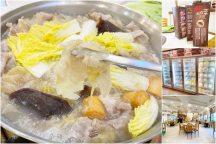 台南【東北酸白菜火鍋】。酸溜溜湯底好開胃,一碗接一碗停不下來!台南超人氣酸白菜火鍋名店
