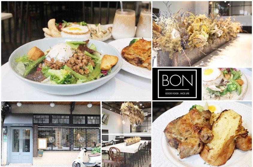 台南【BON Brunch】。就是要網美Style的乾燥花!浪漫老屋的泰式早午餐約會(原台南布商公會)