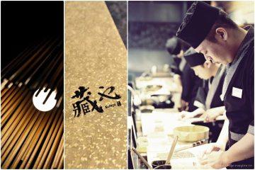 台南【藏や‧藏也和食】。精緻的特製握壽司與日式串燒@新光三越小西門(結束營業)
