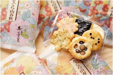 【小倉山莊】。京都必買的伴手禮,精緻又美味的をぐら山春秋仙貝