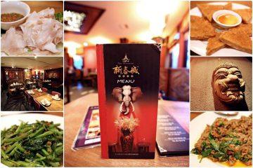 台南【新泰城泰雲料理】。體育場旁的豪華餐廳,價格親民氣氛一級棒