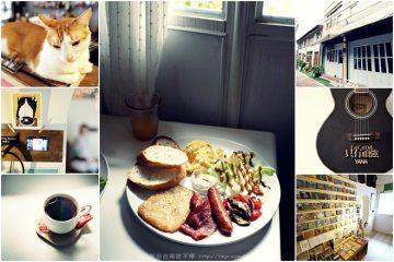台南【Fat Cat Deli】。Indie Style氣氛小店,音樂咖啡早午餐,還有貓
