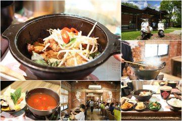 台南善化【廳舍餐廳】。西港最夯的穀倉餐廳分店,麻油雞料理專賣@善化糖廠文化園區