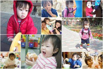 喂!小孩!愛吃菜梗、很愛呼叫媽媽、吃奇異果、猛吃肉的小朋友、逃脫技能養成、巧虎CD跟著發音、愛吃貝果 1Y3M4D-1Y3M10D