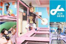 台南【Air-Gene空氣基因彈翻健身育樂中心】。盡情彈跳大放電,汗水淋漓好舒壓!大人小孩都瘋狂的室內運動