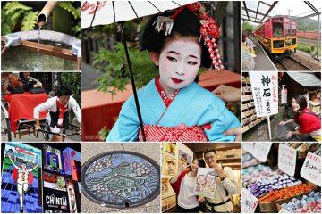 2013京阪自由行。六天五夜很悠閒卻還是好累的行程總覽+規劃小撇步