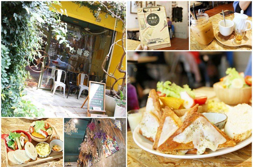 台南【小曼谷】。泰式手作早午餐,起司蝦餅、綠咖哩雞肉當早餐也太享受了!