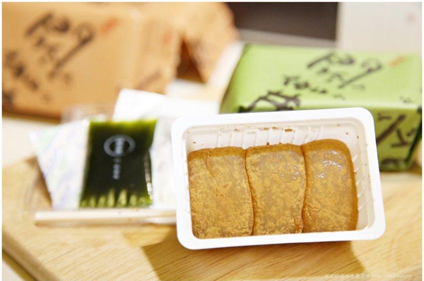 【叶 匠壽庵】。日本伴手禮買好買滿!滋賀和菓子名店,黑糖/抹茶蕨餅甜滋滋軟QQ,甜到牙疼還是要吃!