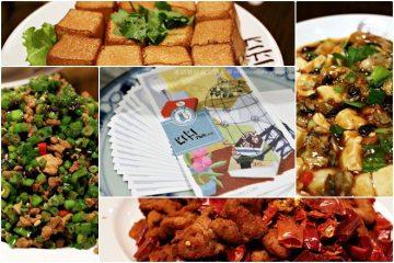 台北【kiki餐廳】。辣到說不出話來了我的媽!這是一種自虐...@信義誠品