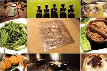 台南【私房泰】。超豪華泰式連鎖餐廳,瓦城之外的另一選擇!@Focus百貨
