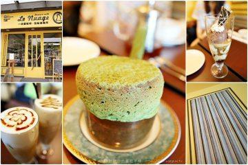 台南【一朵雲咖啡‧點心事務所】。改版的小銅鍋龍山店,繼續來吃舒芙蕾囉!