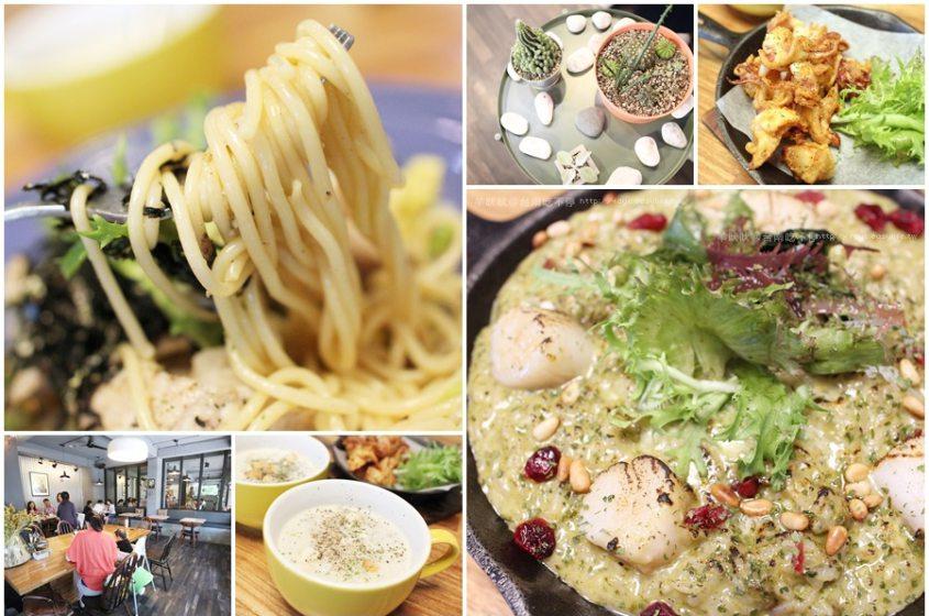 台南【開普三號店Cape Cafe 3】。干貝燉飯香濃美味,空間小巧溫馨,好適合姊妹小約會!