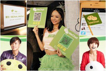 【WeChat】。免費即時通訊APP,來和大明星們Chat囉!《愛在一起Chat . WeChat!台灣部落客聚會》