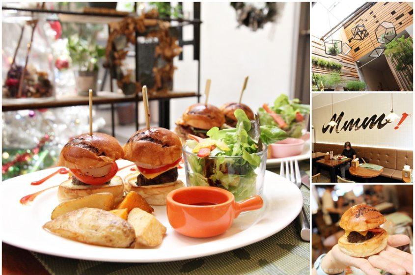 台南【MMM brunch】。超可愛的手掌尺寸小漢堡,和姊妹們分食剛剛好!菜色選擇多的全日早午餐