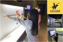高雄岡山【皮影戲館】。全台灣唯一的皮影戲博物館,帶小孩來認識傳統藝術的奧妙、體驗操作戲偶的樂趣