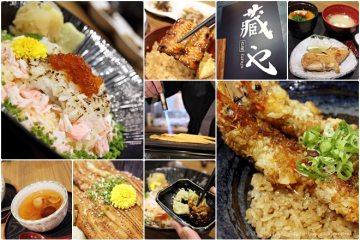 台南【藏也和食】。美味的蟹肉比目魚丼和天使蝦天丼,平日午間推出丼飯定食囉!(結束營業)
