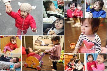 喂!小孩!回台北過年去!廚房玩具入手、旋轉溜滑梯翻車、大聲呼喊狗狗、媽媽卑鄙、撕破紅包、屁桃姊姊相見歡、舞技很差 《1Y3M11D-1Y3M17D》