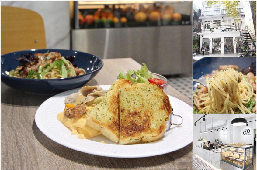 台南【開普一號】。清新純白系庭院餐廳!早午餐、下午茶,還有小樣甜點食驗室